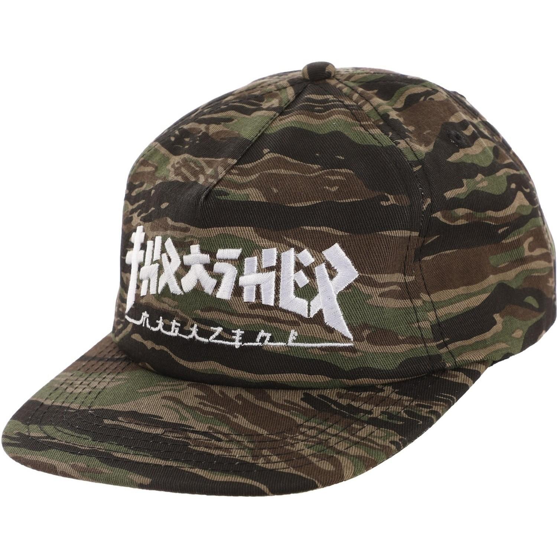 Godzilla Snapback