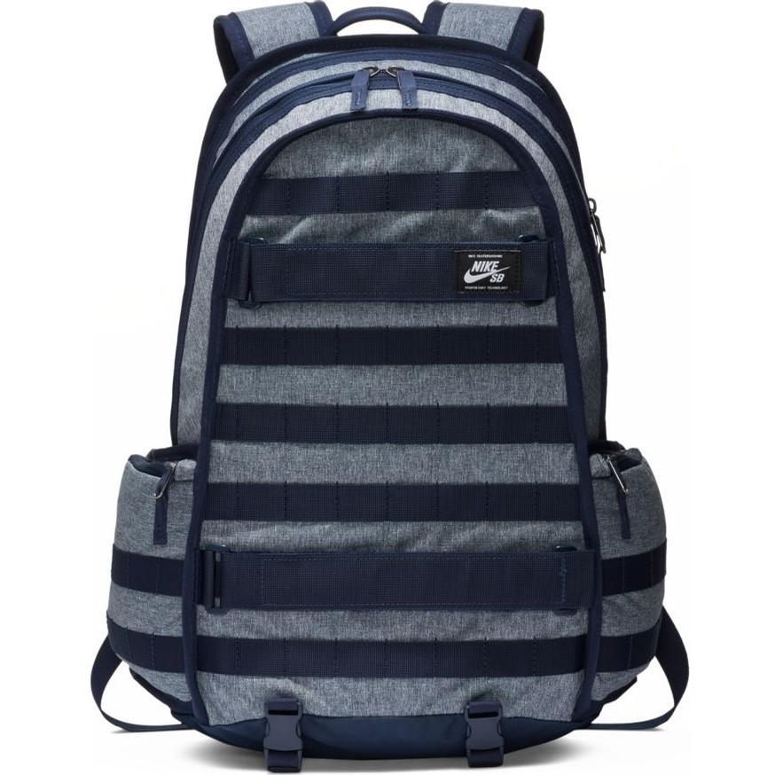 Nike SB RPM Backpack (Black/Black/Sail)